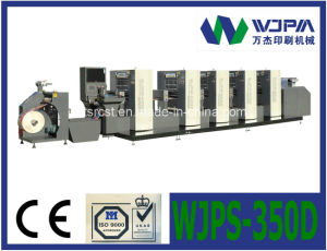 PS Plate Offset Printing Machine Wjps-350d