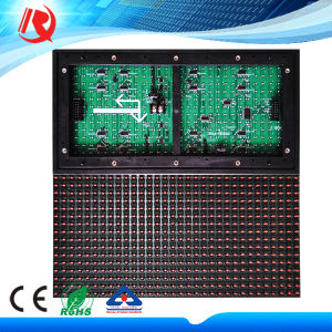 DIP P10 Red LED Module for Outdoor Advertising Sign Display pictures & photos
