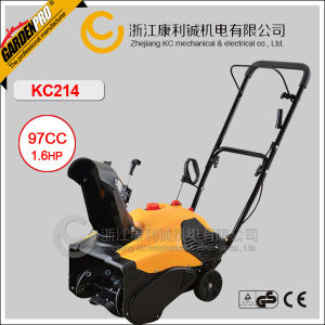 Single Stage Mini Snow Blower Kc214