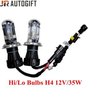 35W 55W H4 H L 9007 H13