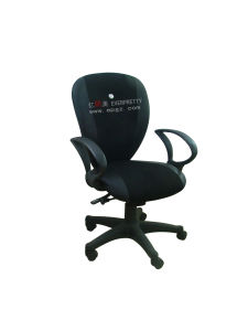 Modern Office Furniture Adjustable Armrest Chair with Arms for Visitors (EY-238) pictures & photos