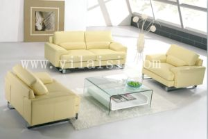 Leisure Sofa (777)