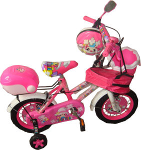 Kids Bike (ZS-CB201)