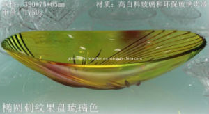 Machine-Made Clorful Glass Fruit Plate (P-HG07) pictures & photos
