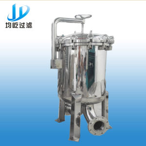 Self Cleaning Exhaust Water Filter for Industrial Cooling