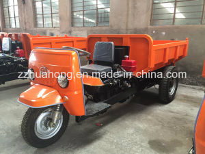 Diesel Tricycle, Small Dump Tricycle for Sale pictures & photos