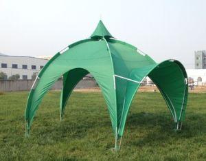 Commercial Arch Tents/Outdoor Waterproof Awning Tent Dome Canopy & China Commercial Arch Tents/Outdoor Waterproof Awning Tent Dome ...