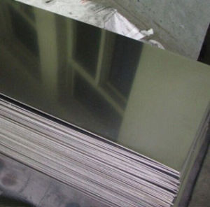 China Armor Plate, Armor Plate Manufacturers, Suppliers