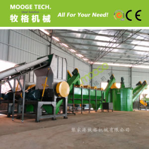 Plastic crusher machine powerful shredder pictures & photos