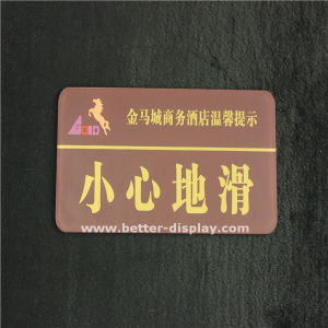 Custom Hotle No Smoking Sign Board (BTR-I2012) pictures & photos