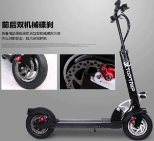 Foldable Lithium Battery Scooter 2 Wheel Electric Standing Scooter