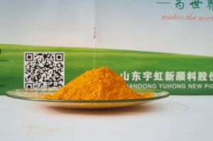 Pigment Yellow 83 for Plastic. Permanent Yellow HR, P. Y. 83 (YHY8301/YHY8302)