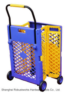 Extra Capacity Shopping Cart (FC404C-1) pictures & photos