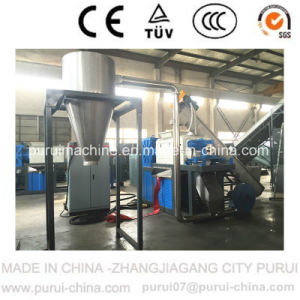 Plastic Dewatering Machine of Plastic Washing Line pictures & photos