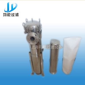 High Filtration Degree Multi-Cartridge Bag Water Filter