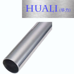 200 Series Stainless Steel Any Size Tube Bar