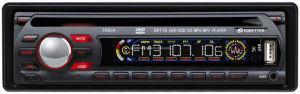Car DVD Player (DV-118)