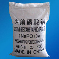 SHMP 68%Min Sodium Hexametaphosphate (10124 - 56 - 8) pictures & photos