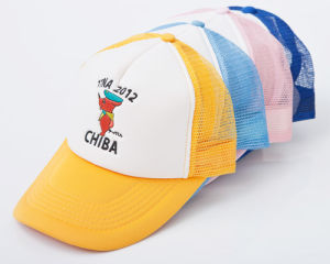 A03 Embroidered Baseball Cap
