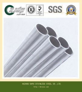 Stainless Steel Seamless Hollow Bar (304) pictures & photos