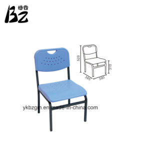High Racing Chair Simple Model (BZ-0352) pictures & photos