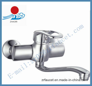 Wall Mounted Kitchen Faucet Water Tap Sanitary Ware (ZR21703)