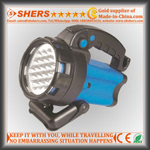 Rechargeable 19PCS LED Spotlight with Warning Light for Searching
