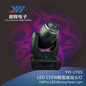 Manufacturer of High Quality Production LED Spot Moving Head 150W Light