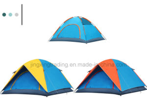 Double-Skin Aluminium Pole Camping Tent for 3 - 4 Persons (JX-CT024) pictures & photos