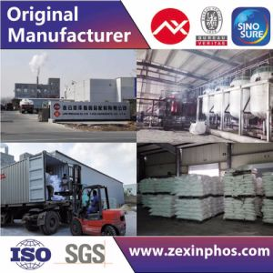 Sodium Tripolyphosphate - Technical Grade STPP - STPP in Industrial Usage pictures & photos