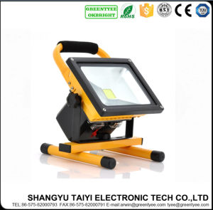 20W High Power LED Rechargeable Floodlight pictures & photos