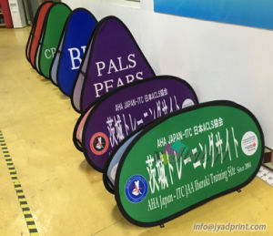 Promotional oval pop up banners, round pop-up A-frame banner