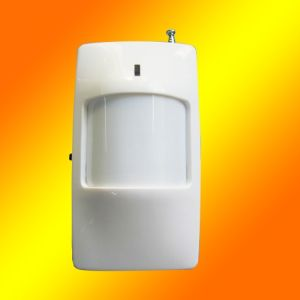 Wireless Direction Identification Motion Sensor, PIR (YCF100C-HW)