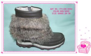 Children Leather Boot (TY1160-0352)