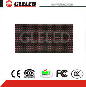 Reversed Polarity Pitch 10 mm Single Red Outdoor LED Display of Outdoor pictures & photos