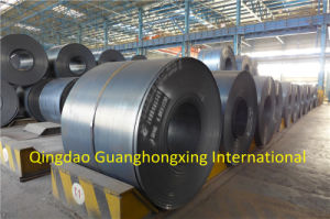 Ss400, S235jr, Q235, Hot Rolled, Carbon Steel Coil