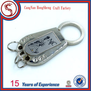 2016 Hot Selling Custom Logo Metal Keychain pictures & photos