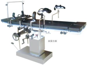 Manual Side-Manipulating Operation Table for Surgery Jyk-B7301 pictures & photos