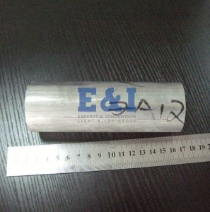 2A12 Aluminium Forged Pipe