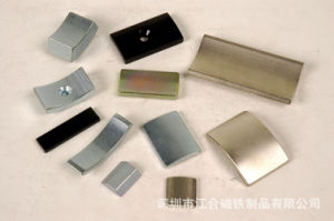 High Performance NdFeB Magnet for Motor Industry