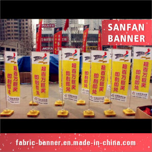Light Weight Customized Water Injection Flag