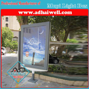 Street Stainless Steel Mupi Light Box with Spde Scrolling System pictures & photos