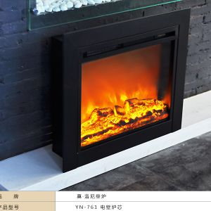 Marvelous Ce Certification And Yes Adjustable Thermostat Decor Flame Electric Fireplace Download Free Architecture Designs Meptaeticmadebymaigaardcom
