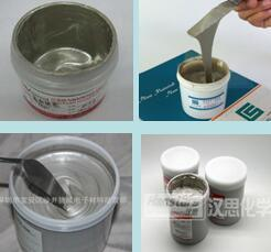 The Newest Suitable for Conducting Nanometer Silver Paste pictures & photos