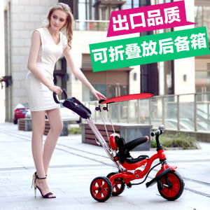 Factory Hot Supply Kids Tricycle Foldable pictures & photos