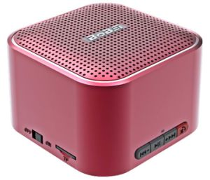 China Low Price Portable Mini Bluetooth Speaker China Bluetooth Speaker And Mini Speaker Price