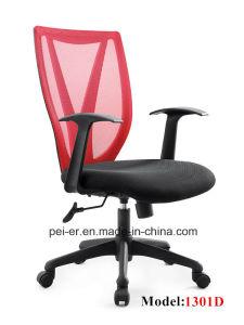 Terrific Office Furniture Black Red Office Mesh Swivel Chair 1301D Beatyapartments Chair Design Images Beatyapartmentscom