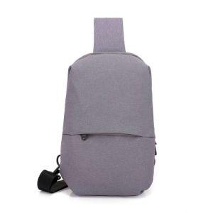New Male Chest Bag Fashion Leisure Waterproof Man Korea Style Messenger  Shoulder Bag for Teenager Bag a22da2af2771a