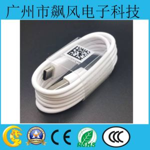Date Cable