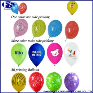 "12"" Plain Color Standard Round Balloon, Inflatable Helium Toys pictures & photos"
